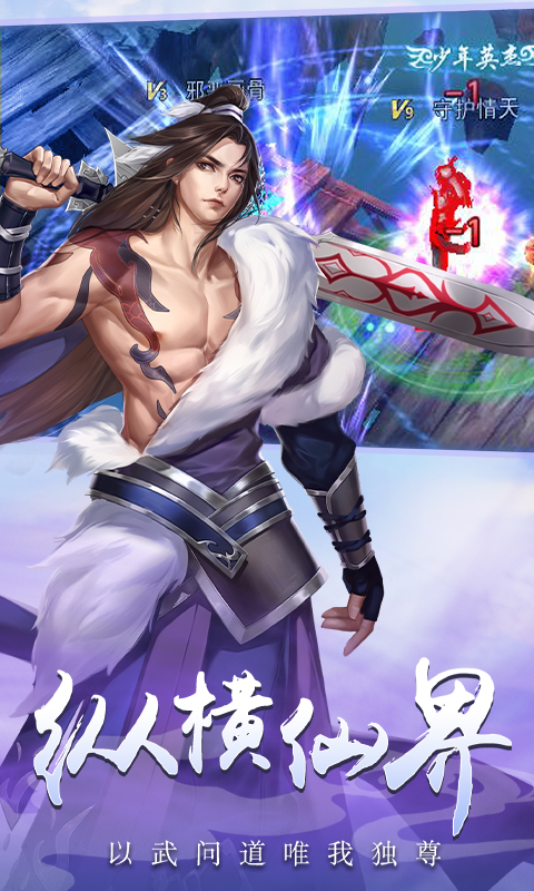 刀剑缭乱 游戏截图
