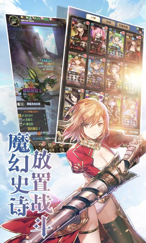 绯雨骑士团2游戏截图1>