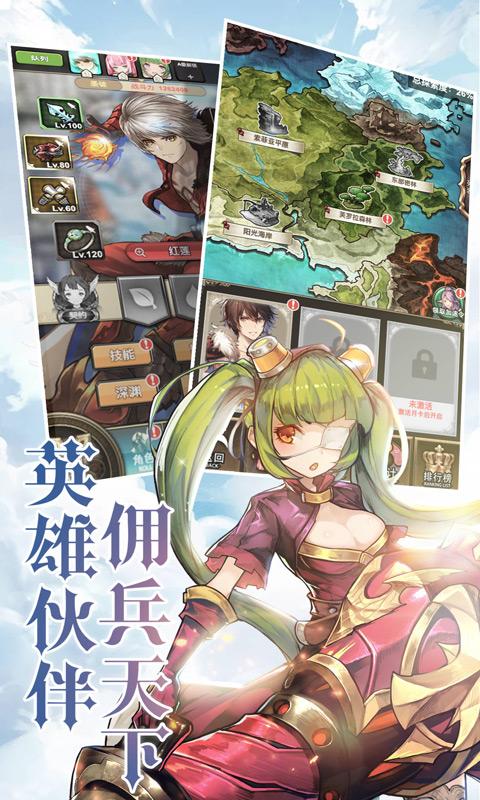 绯雨骑士团2游戏截图2>