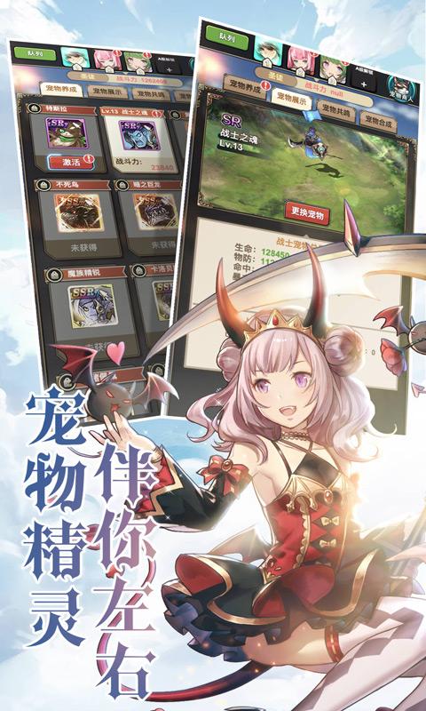 绯雨骑士团2游戏截图3>