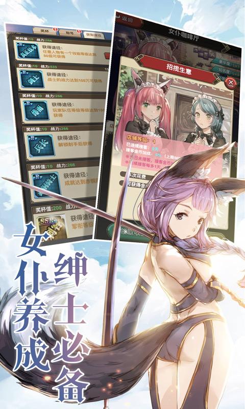 绯雨骑士团2游戏截图5>