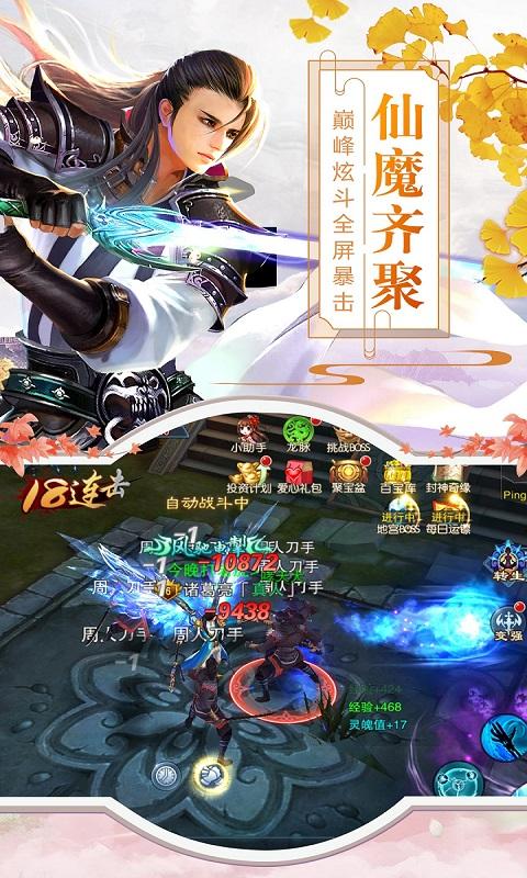 江湖美人游戏截图3>