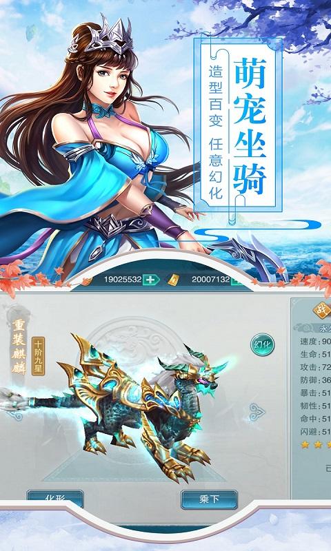 江湖美人游戏截图4>
