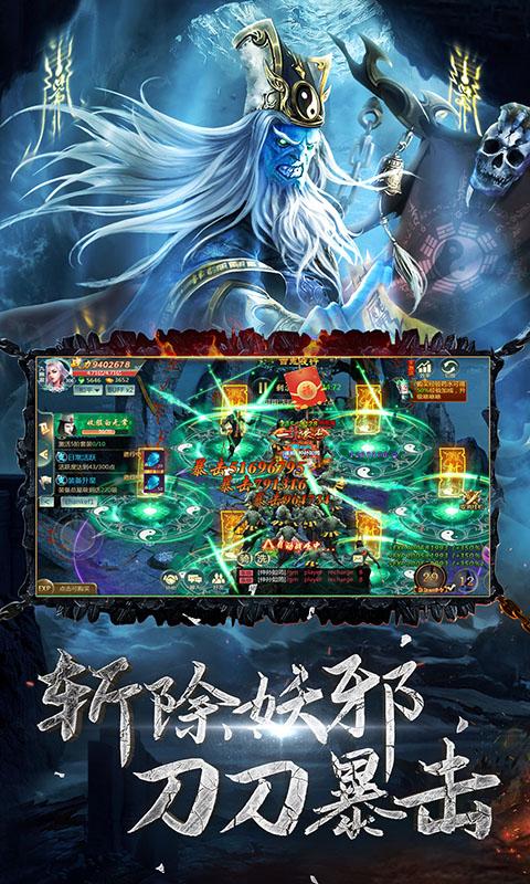 九幽幻剑录游戏截图4>