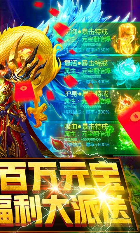 梦幻大陆游戏截图2>