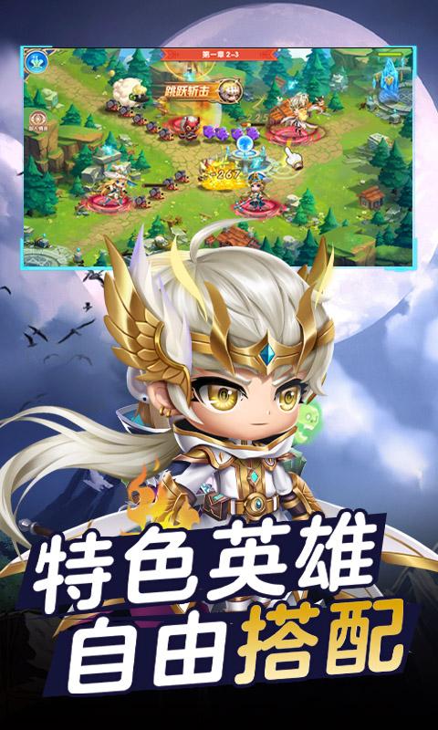 王者圣域 游戏截图