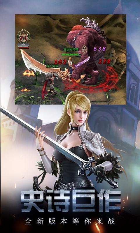 勇者传说2暗黑崛起游戏截图4>